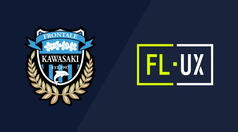 リアルタイム映像分析アプリケーション「FL-UX」、川崎フロンターレ様に導入