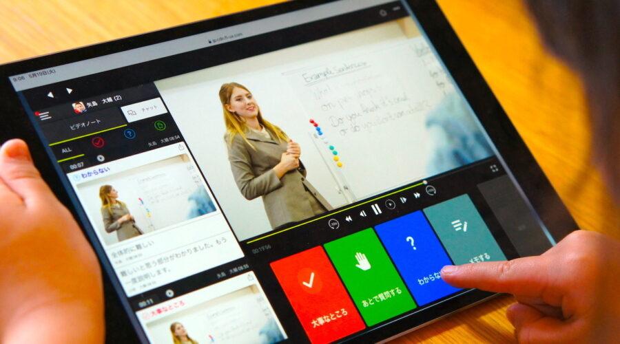 授業映像をノートにする!新しいオンライン教育のカタチを実現するサービス「TAGURU」をリリース